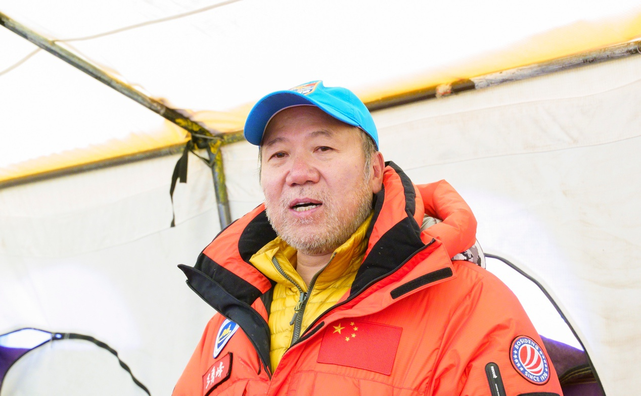[天富]020珠天富峰测量登山队召开冲顶动员大会预图片