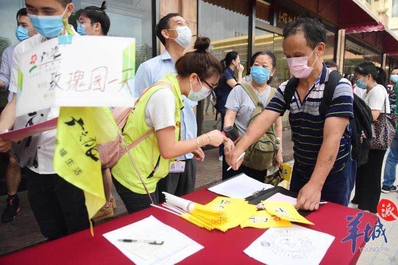 团队游严酷实行防疫步伐 羊城晚报全媒体记者 邓勃 摄