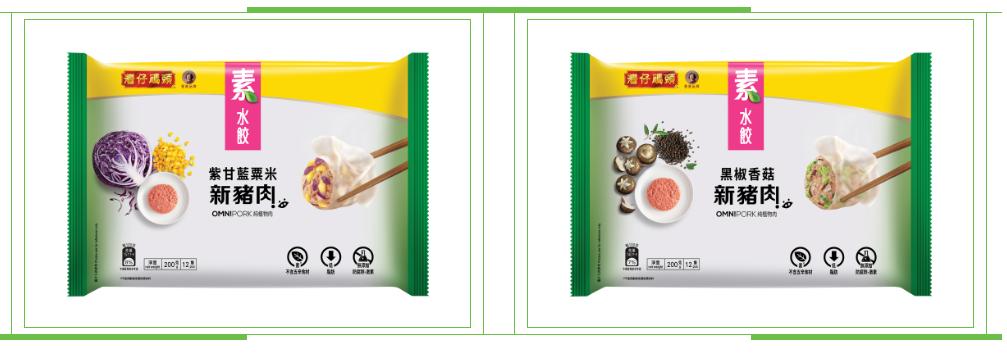 """植物肉速冻水饺""""来袭"""",你期待吗?图片"""