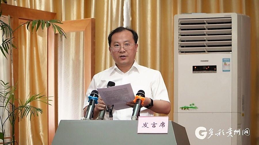 贵州省文旅厅原副厅长黄昌祥当选省作协副主席图片