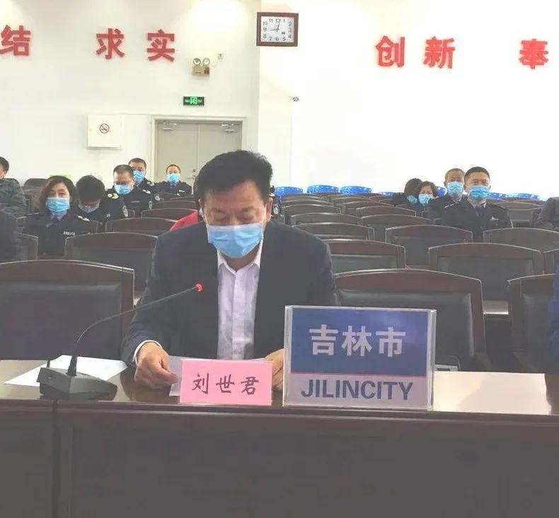 舒兰市委书记被免后,吉林再有5名干部被免职!