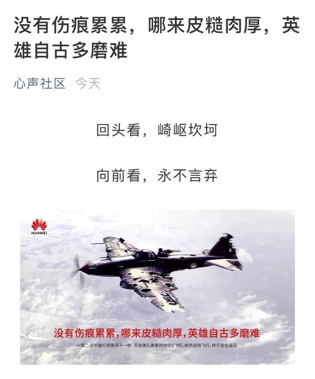 摩天招商:中方答外媒是否报复美国华为这摩天招商图片