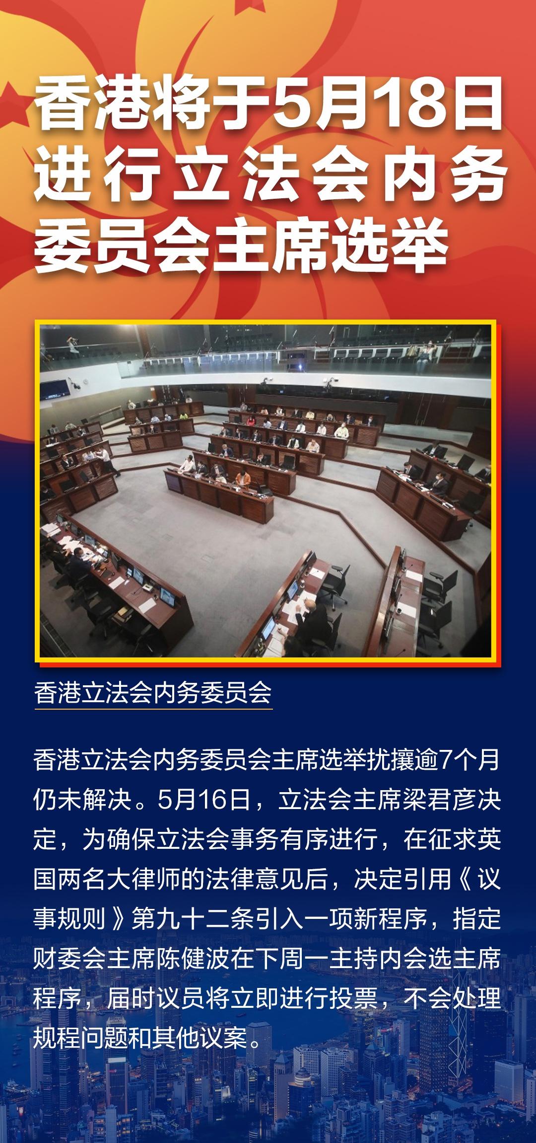 「摩鑫平台」5月18日进行立摩鑫平台法会内务图片