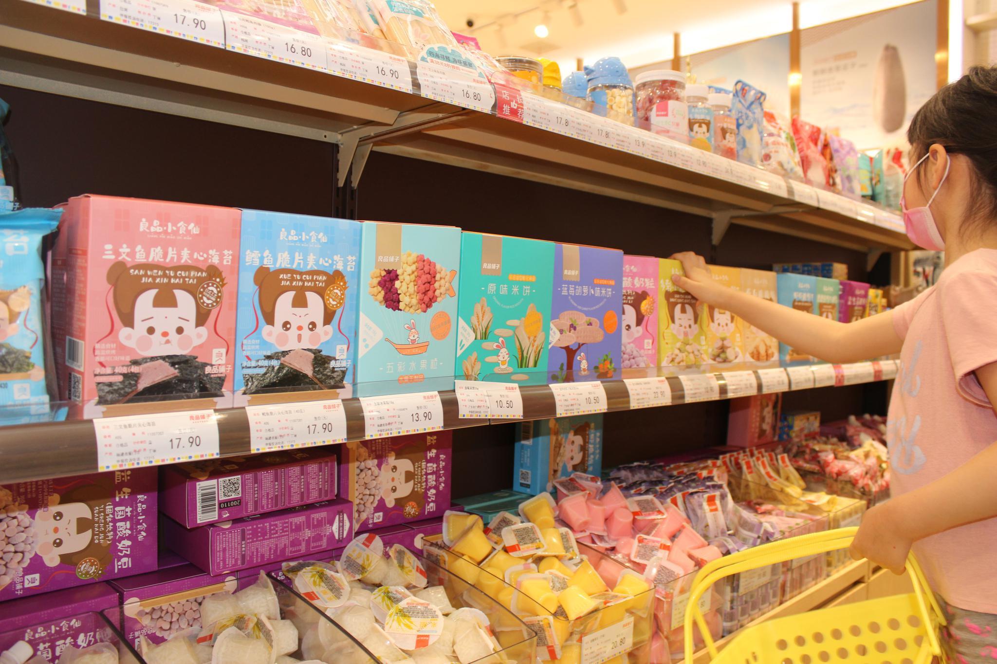[摩天注册]零食市场规模今摩天注册年有望破600图片