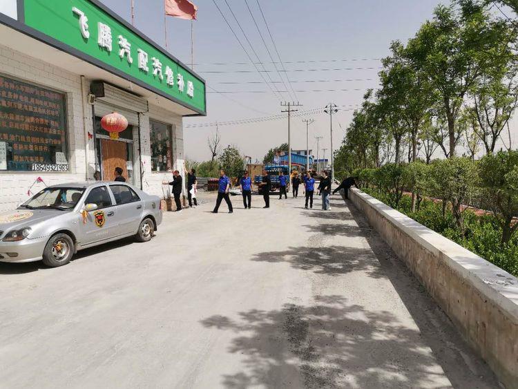 清徐:整治208国道占道经营行为 将常态化巡查