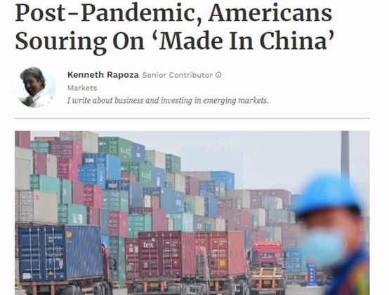 摩鑫开户,国人摩鑫开户表示不会买中国货美媒图片