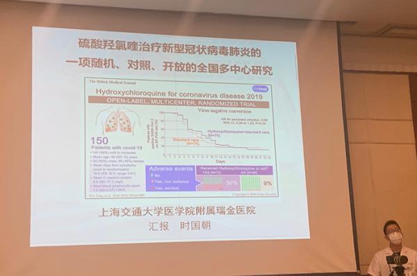 【天富】羟氯喹治轻中天富度新冠肺炎腹泻率1图片
