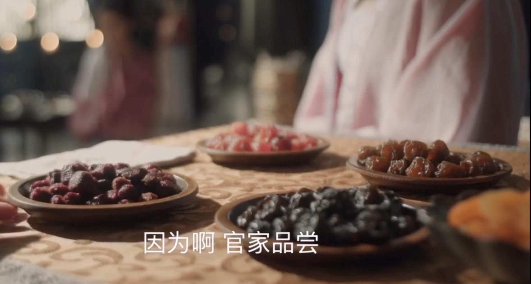 从《清平乐》看大宋美食,满屏尽是撩人食欲图片