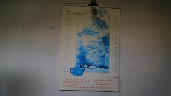图片阐明:未及翻过的日历,至今停在2001年6月