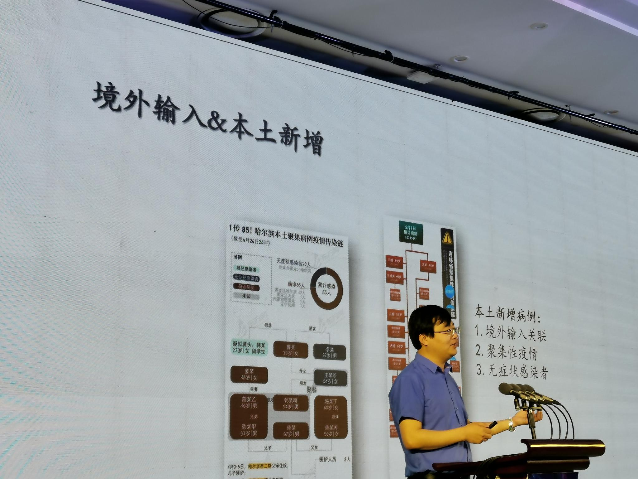 「摩鑫注册」科技场馆如何开放三地馆长这摩鑫注册么说图片
