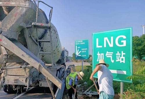 江西首个LNG加气站将于本月底落成