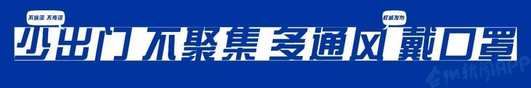 浙东唐诗之路、台州府城文化旅游区、大陈岛……台州今年参加浙江文旅2000亿元大项目