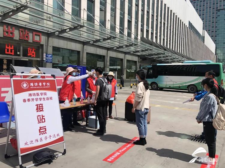 暖心!开学首日 潍坊医学院为返校学子准备免费爱心午餐
