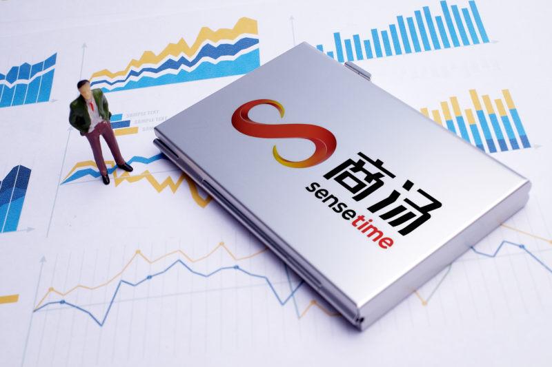 消息称商汤科技计划融资至多10亿美元,估值将达95亿美元