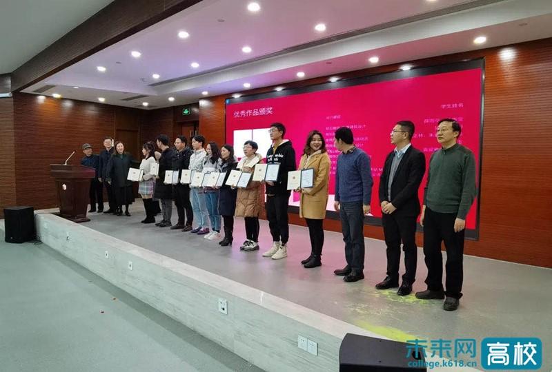 西华大学学子在四川省土木建筑学会高校土木建筑类学生优秀设计评选中获佳绩