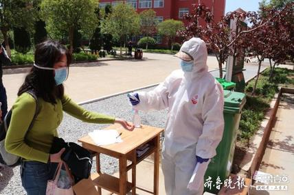 开学啦!济宁医学院宿舍翻新、发放防疫健康包!