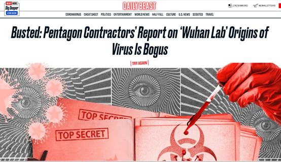 【摩鑫】中的中国泄露病毒核心证据摩鑫公布笑掉美媒图片