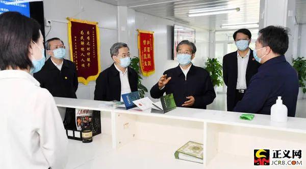 【摩鑫注册】开吉摩鑫注册林后胡春华赴河北调研图片
