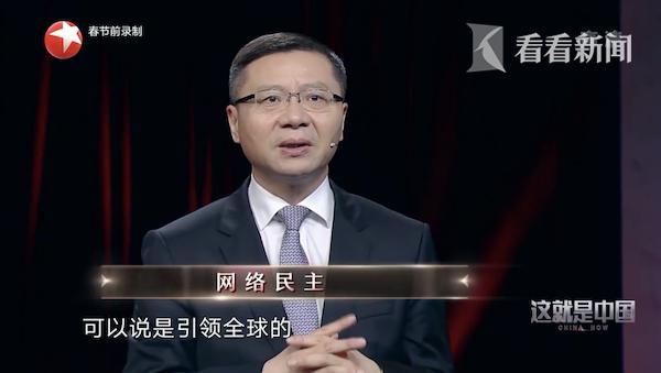 摩鑫app,通摩鑫app中国网络民主引领全图片