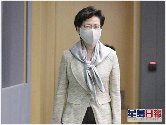 林郑月娥出席记者会(图片泉源:香港《星岛日报》)