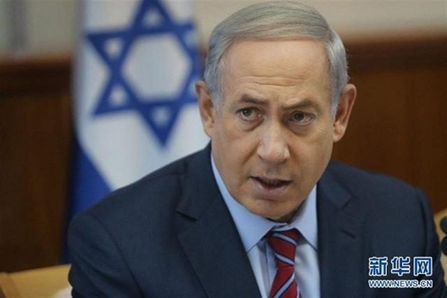 以色列组阁僵局破解与中东局势