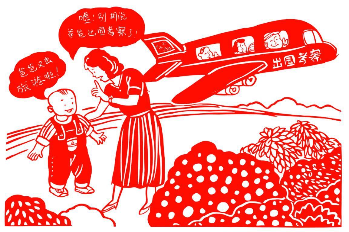 运城市盐湖区文联组织创作剪纸作品 助力优化营商环境