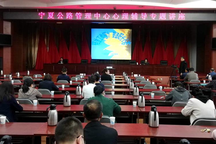 宁夏公路管理中心多措并举加强党员干部职工思想教育