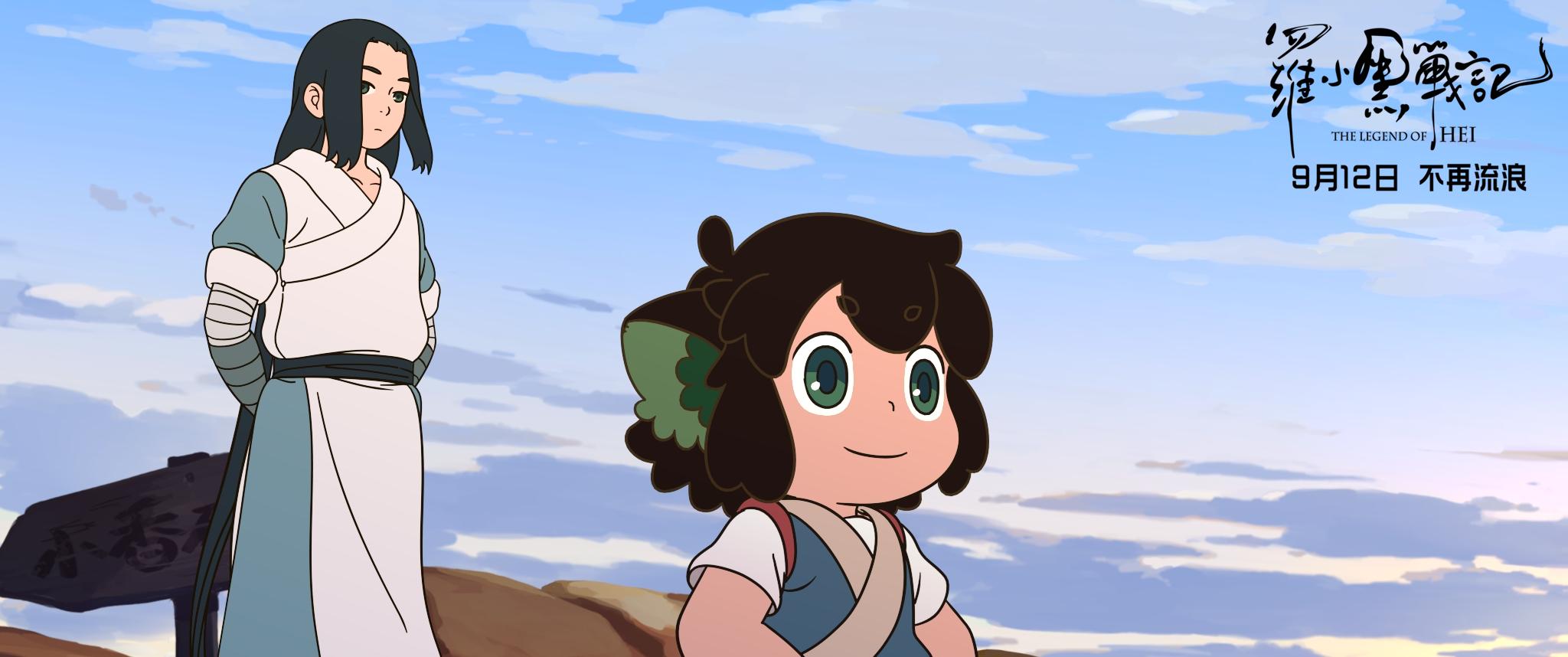 摩天娱乐纳西国摩天娱乐际动画电影图片