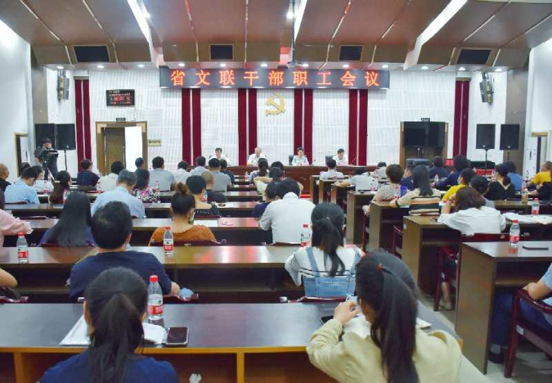 摩鑫招商,省文旅厅副厅长鄢福摩鑫招商初提名为省文图片