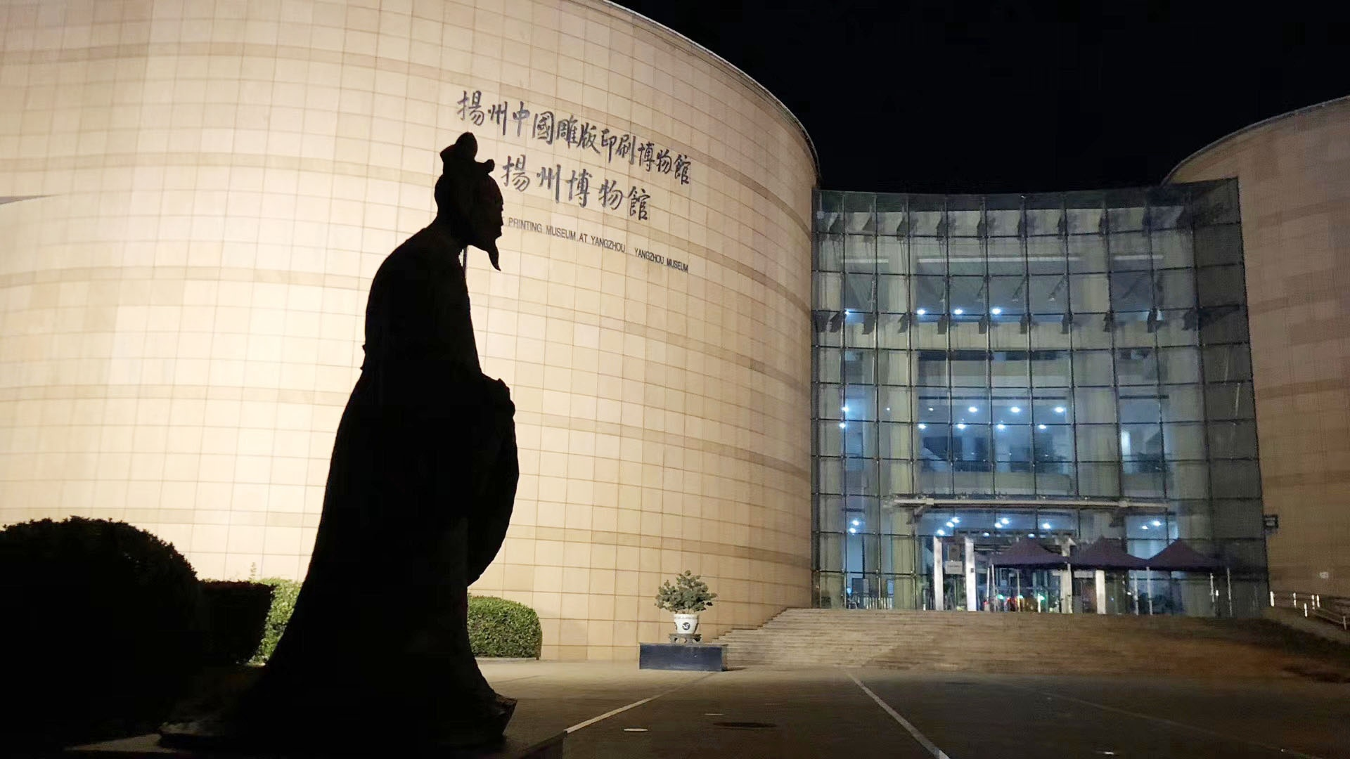 """与文物隔空对话 扬州""""博物馆奇妙夜""""2万人""""云""""游"""