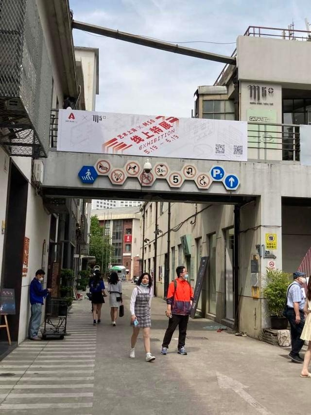 """艺术圈报团取暖,M50携19家画廊入驻""""艺术上海"""""""