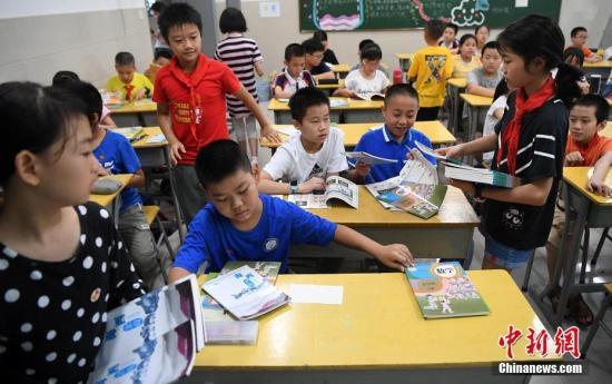 摩天平台县市区实现摩天平台义务教育基本均图片