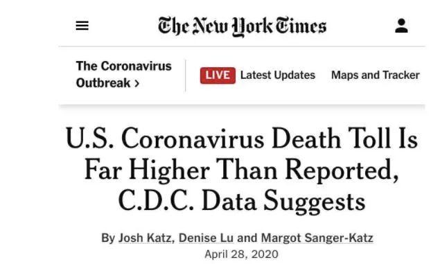 纽时报道截图