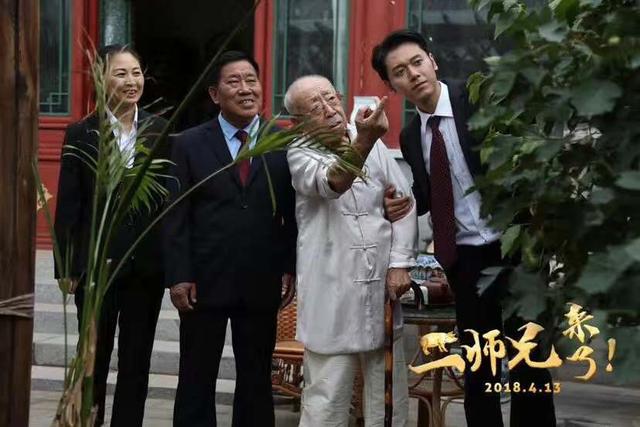 刘江家属:疫情时期遗体告别仪式不对外公开,不给组织添麻烦