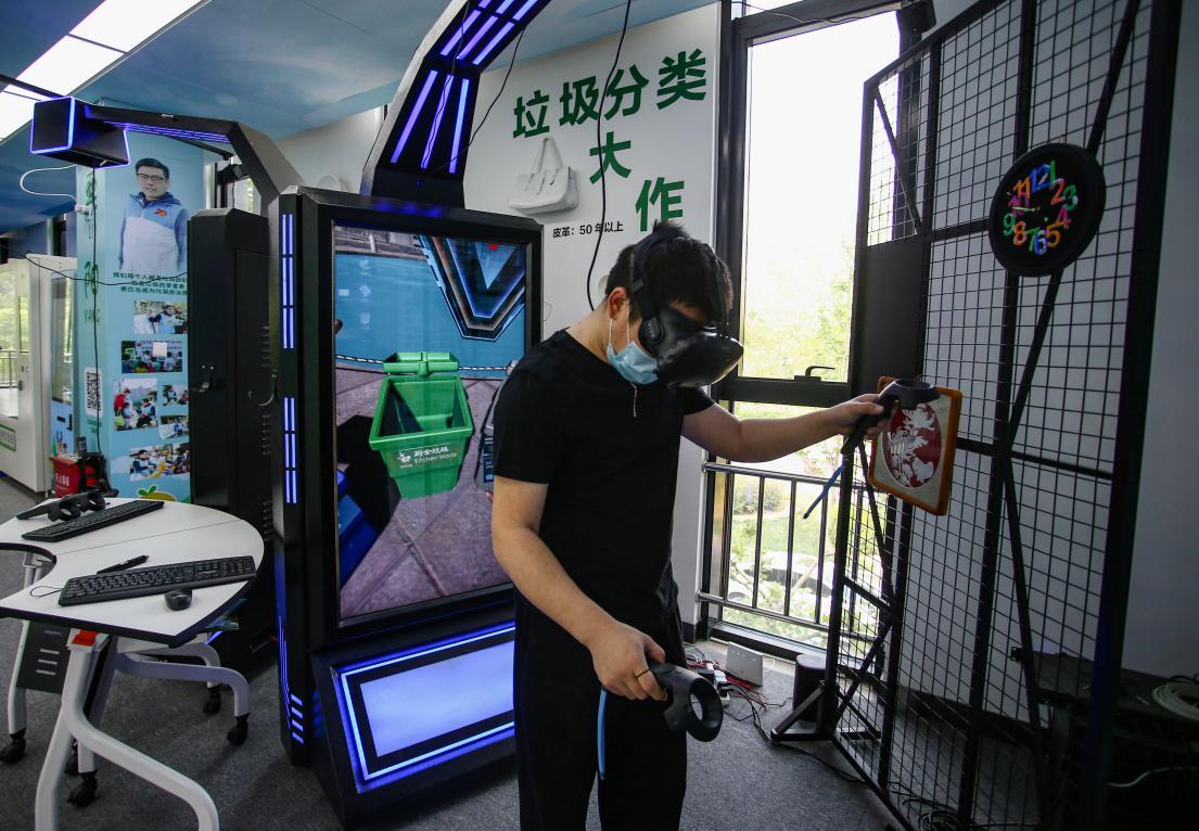 [摩天测速]还能玩VR游戏大兴首家垃圾摩天测速分类图片