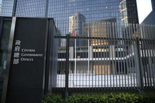 员及政客对港警拘捕摩天平台行,摩天平台图片