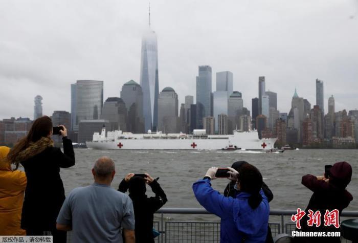 """4月30日,在美国纽约,美国海军医院船""""安慰""""号驶离纽约曼哈顿。"""