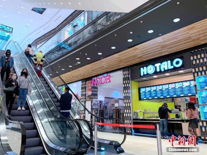 当地时间4月40日,德国柏林市中心一家日前已重新开放的购物中心。 中新社记者 彭大伟 摄