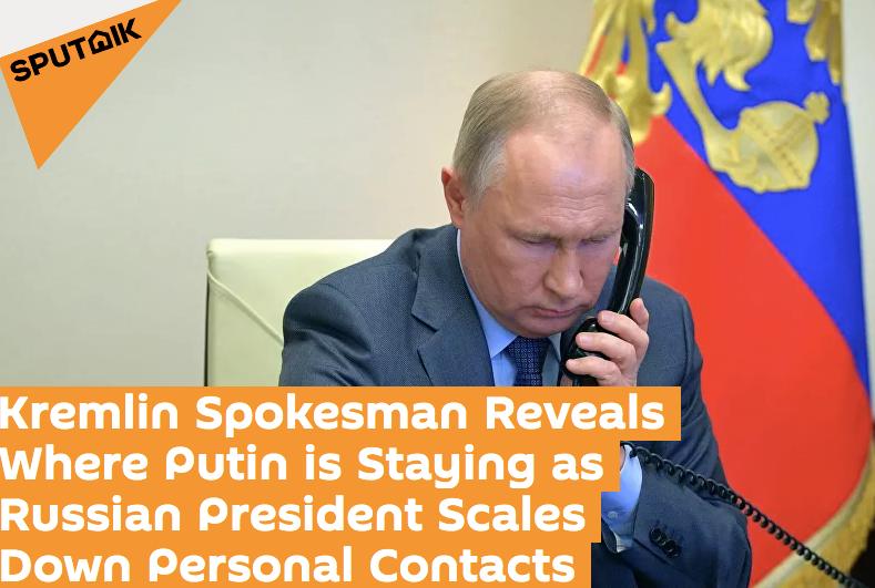克里姆林宫发言人透露普京身居何处。/俄罗斯卫星通讯社