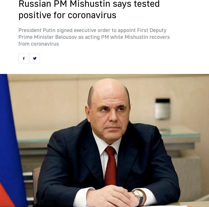 俄罗斯总理米舒斯京确诊。/塔斯社网页