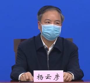 杏悦代理北省副杏悦代理省长杨云彦念了一组数图片