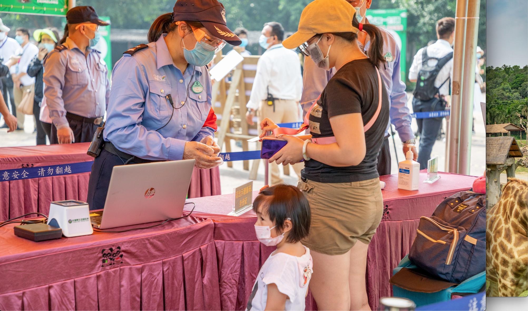 [杏悦注册]广州珠海两地长隆度假区杏悦注册图片