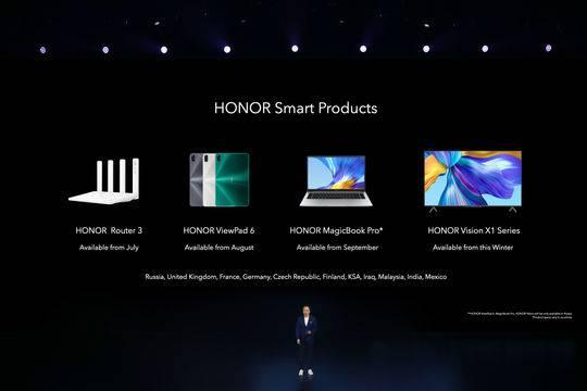 荣耀围绕智能生活发布多款硬件,手机厂商齐聚智能家居市场