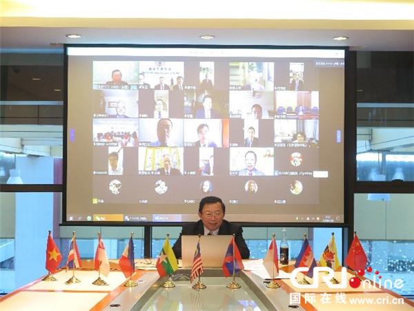 中国与东盟国家合作战疫视频研讨会召开