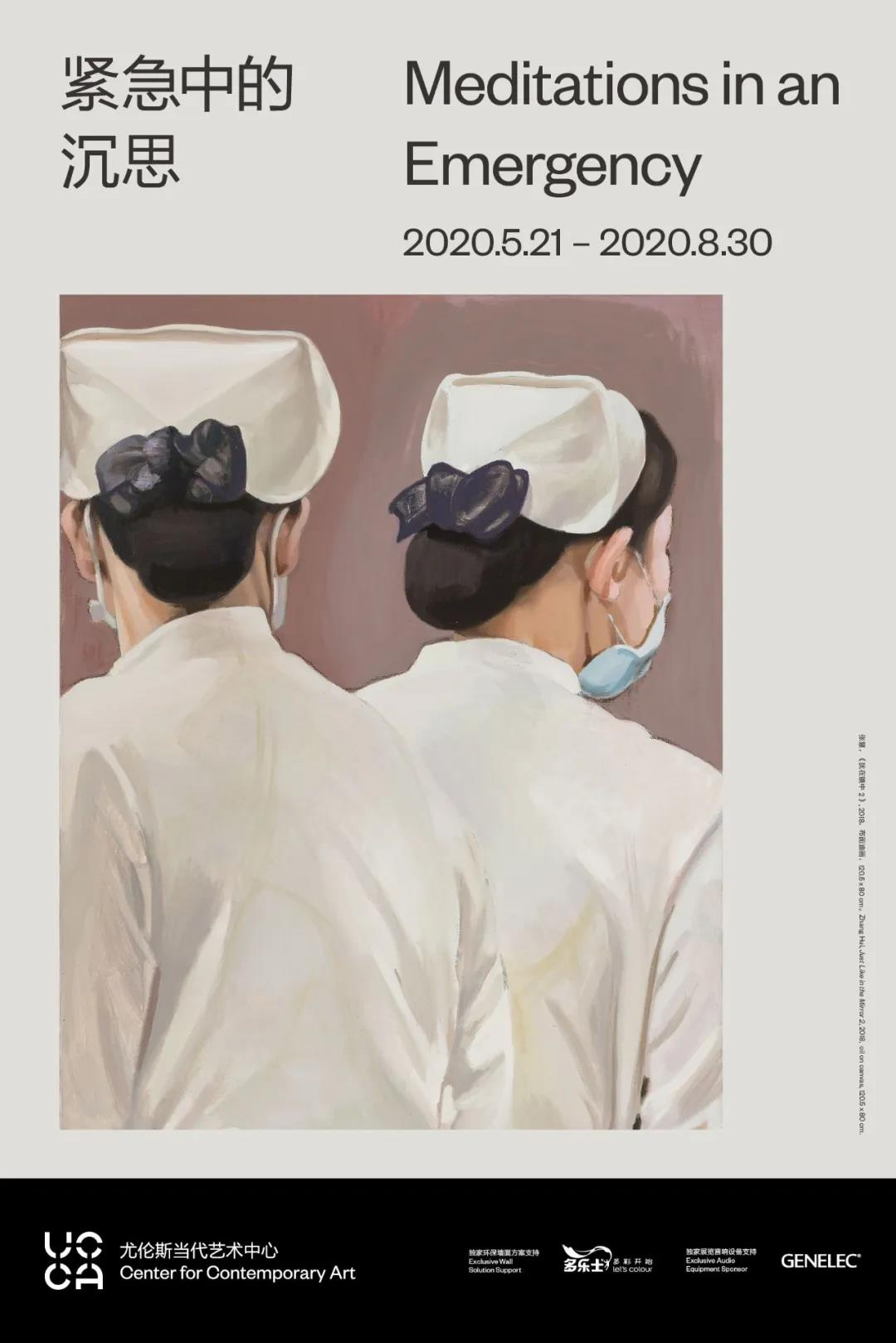 天富代理:伦斯当代艺术中天富代理心重开年度大图片