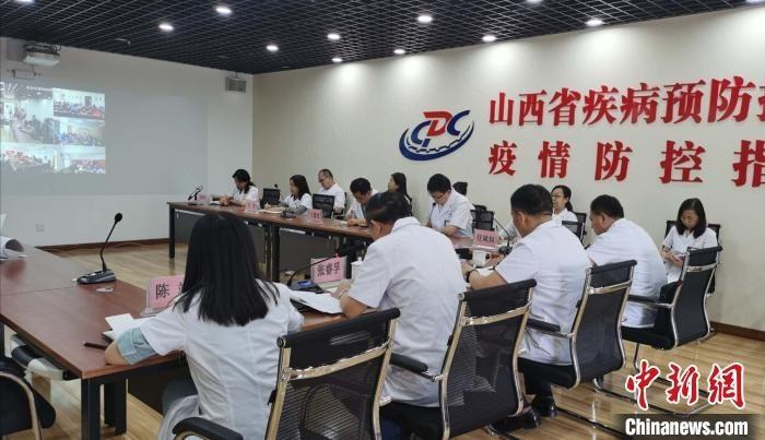 19日,山西省疾控系统常态化疫情防控工作推进会在山西省疾控中心疫情防控指挥部召开。 吴琼 摄