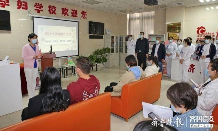 """泰安市妇幼保健院举行""""国际助产士日""""庆祝活动"""
