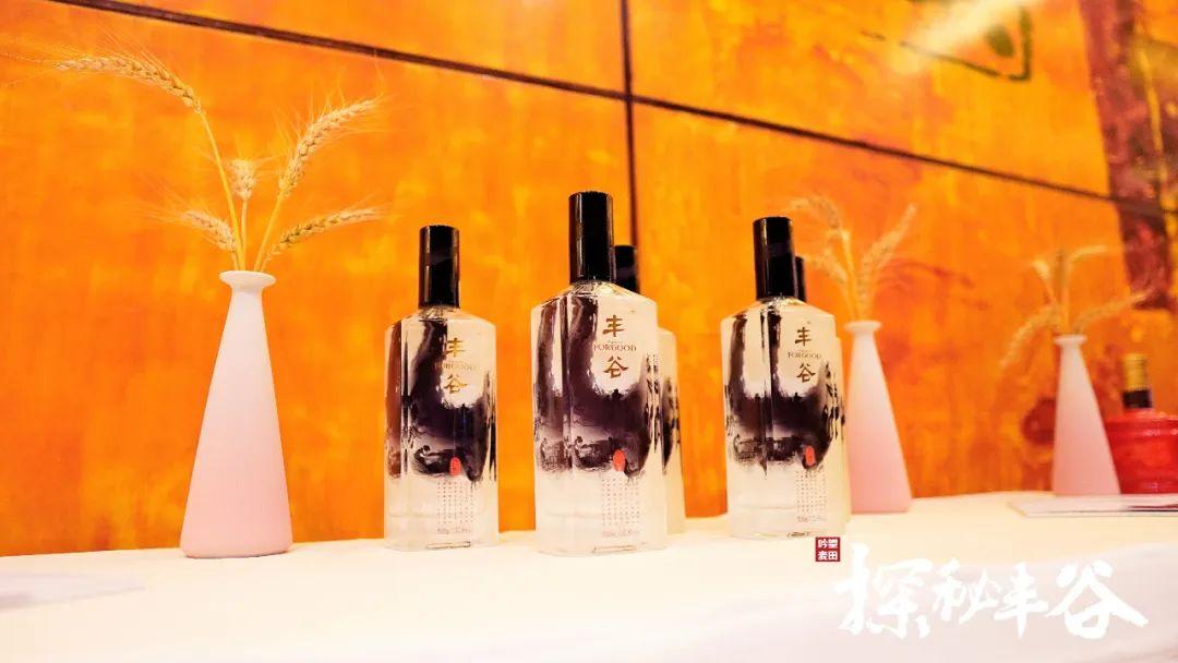 丰谷酒业被申请破产重整 疑涉控股方内斗