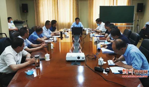新建山西朔州机场总体规划评审会在京召开