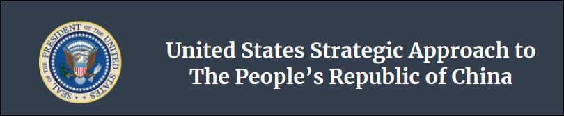 合乐官网,白宫发布美国对华最新战略方合乐官网针